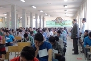 افزایش حوزه های امتحانی در کرمانشاه به 8 مرکز