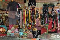 حمایت از صنایع دستی برای تحقق شعار حمایت از کالای ایرانی