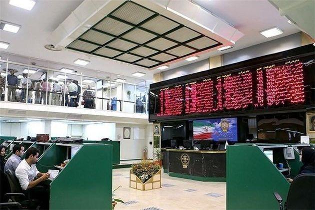 رشد بازارهای سهام آسیا ملایم شد