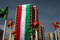 ۱۹۰ خانوار تحت حمایت کمیته امداد اصفهان صاحبخانه میشوند