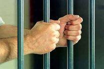 بهرهمندی 2000 خانواده زندانی از خدمات حمایتی