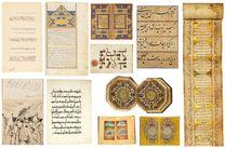 قرآن رکورد ساز سه حراج بزرگ لندن/رکورد 27 میلیون پوندی هنر اسلامی