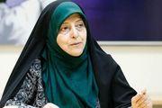 پیش بینی طرحهای توان افزایی اقتصادی زنان سرپرست خانوار در بودجه سال ۹۹