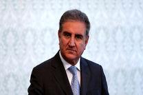 آمریکا پس از خروج از افغانستان باید در امور این کشور درگیر باشد