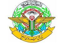 سایت رسمی ستادکل نیروهای مسلح بهزودی راهاندازی میشود