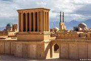 توسعه دانش بومی در حوزه فرهنگی وظیفه دفتر یونسکو در یزد است