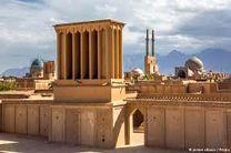 ساخت مستند یزد دروازه تاریخ توسط سازمان فرهنگی شهرداری یزد