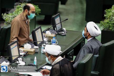 صحن علنی مجلس شورای اسلامی - ۱۵ فروردین ۱۴۰۰