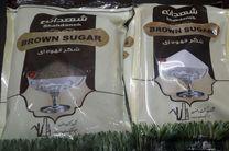 نخستین کارخانه تولید شکر قهوه ای کشور افتتاح شد