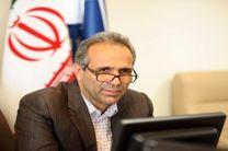 نظارت شرکت مهندسی و پویش ساخت ذوب آهن اصفهان بر پروژه های صدر تامین
