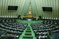 هجدهمین جلسه بررسی لایحه بودجه 98 آغاز شد