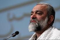 روایت سردار نقدی از توزیع کیسه زر در اعیاد