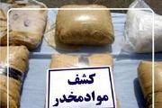 یک کامیون حمل مواد مخدر در یزد متوقف شد