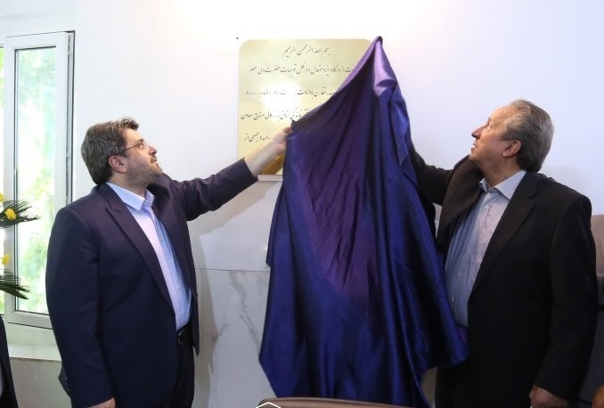 افتتاح دفاتر نمایندگی اتاق بازرگانی اصفهان در شهرستان های خوانسار و گلپایگان