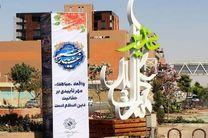 فضاسازی شهری ویژه عید غدیر خم در یزد