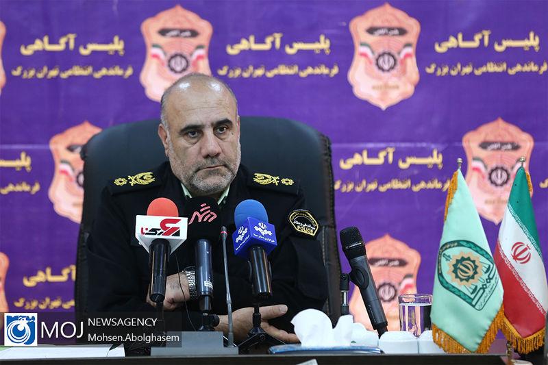 جزئیات شهادت مامور پلیس در عملیات تعقیب و گزیز با یک مجرم