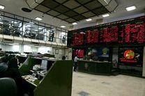 معامله بیش از ۲۰۰۰ میلیارد ریال اوراق بهادار