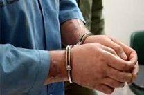 دستگیری یکی از اغتشاشگران آبان ماه در شاهین شهر