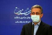 نگرانی وزارت بهداشت نسبت به افزایش مبتلایان در تعطیلات عید فطر