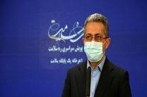 تا پایان ماه رمضان جمع زیادی از پرخطرها واکسینه میشوند
