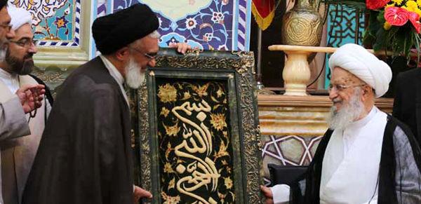 تجلیل از خدمات قرآنی آیت الله العظمی مکارم شیرازی در حرم حضرت معصومه(س)