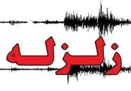 یاسوج لرزید/آخرین آمار مصدومین زلزله یاسوج