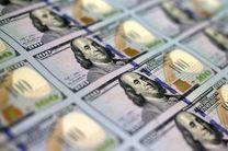 نرخ رسمی ۲۵ ارز افزایش یافت