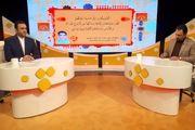آغاز پخش سری جدید مسابقه تلویزیونی اسرا