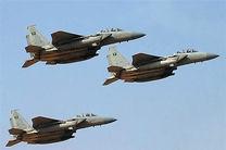 حمله جنگنده های رژیم سعودی به مناطق مسکونی یمن