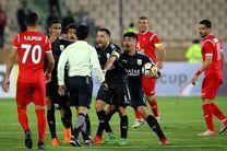 قضاوت داور عراقی برای بازی پرسپولیس و الدحیل/داور بازی پرسپولیس الدحیل مشخص شد