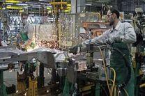 آییننامه اجرایی ماده ۱۳ قانون حداکثر استفاده از توان تولیدی و خدماتی ابلاغ شد