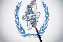 آژانس بینالمللی انرژی اتمی آغاز تولید اورانیوم فلزی توسط ایران را تایید کرد