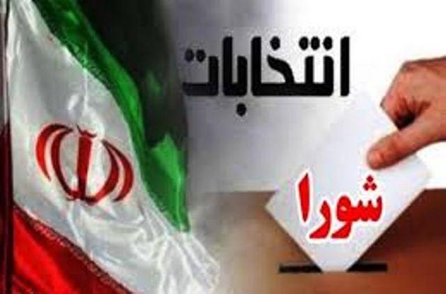 نتیجه نهایی انتخابات شورای شهر اهواز اعلام شد