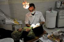 کلید نهایی آزمون دستیاری دندانپزشکی اعلام شد