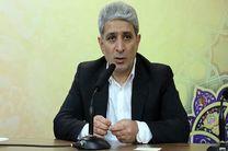 واگذاری اموال و املاک مازاد و تملیکی کارنامه مثبت بانک ملی ایران را رقم زد