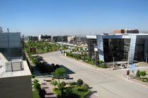 راه اندازی خوشه های مدل اقتصادی در پارک علم و فناوری
