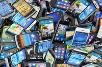 دستگیری 3 سارق مغازه موبایل فروشی در اصفهان / کشف 500 دستگاه تلفن همراه سرقتی