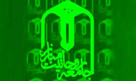 تکذیب خبر نامه اعتراضی جامعه روحانیت مبارز به رئیس جمهور
