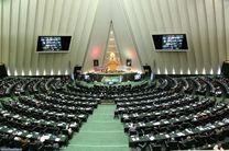 پایان صحن علنی / آخوندی یکشنبه برای استیضاح به مجلس می رود