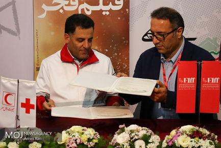 افتتاحیه سی و هفتمین جشنواره بین المللی فیلم فجر