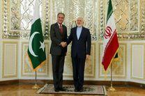 وزرای خارجه ایران و پاکستان دیدار کردند