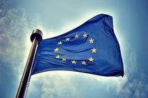 آلبانی: اتحادیهای برای مقابله با اتحادیه اروپا بنا میکنیم