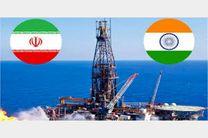 معافیت آمریکا به هند برای واردات نفت از ایران تا فروردین ماه 98