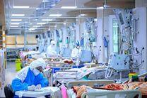 ثبت 1632 ابتلای جدید به ویروس کرونا در اصفهان / 440 نفر بستری شدند
