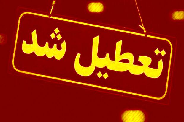 منطقه تفریحی دره گاهان تفت به علت شیوع کرونا تعطیل شد