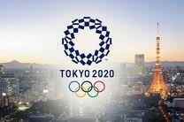 نام، شعار، نماد و رنگ کاروان ایران در المپیک توکیو۲۰۲۰ اعلام شد