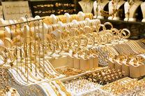قیمت طلا ۲۵ فروردین ۹۹/ قیمت هر انس طلا اعلام شد
