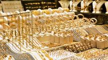 قیمت طلا 24 شهریور 98/ قیمت طلای دست دوم اعلام شد