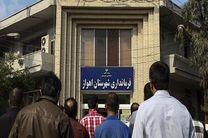 آخرین وضعیت نتایج انتخابات شورای شهر اهواز