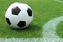 ساعت بازی تیم فوتبال سویا مقابل بایرن مونیخ مشخص شد